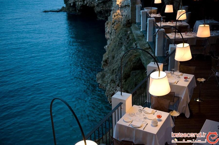 رستوران غاری ایتالیا