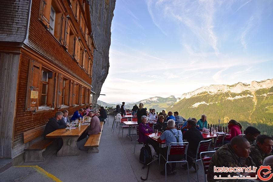 رستوران صخرهایسوئیس