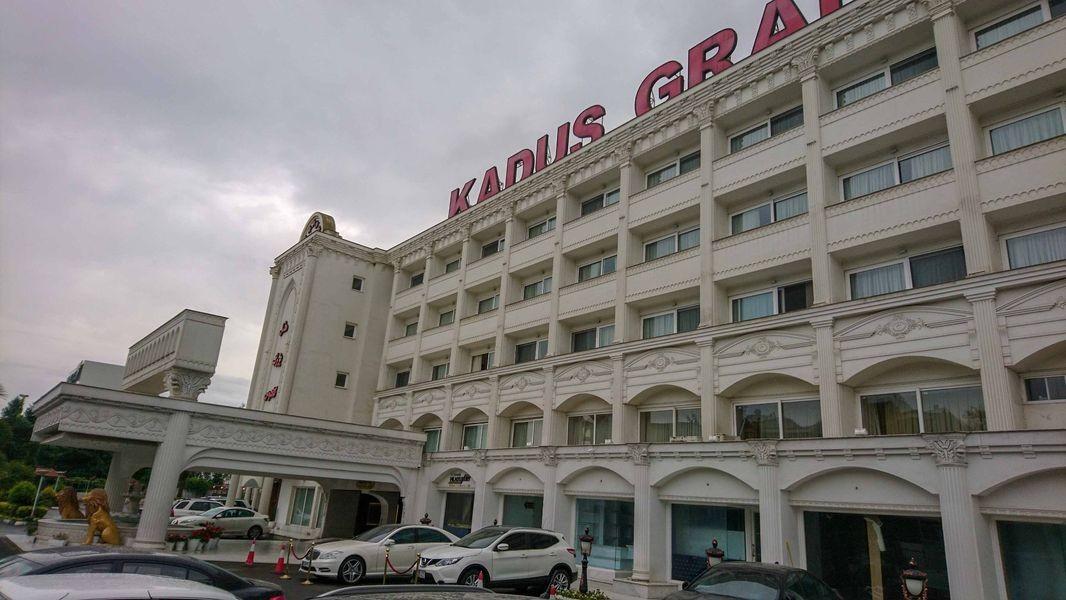 هتل بزرگ کادوس