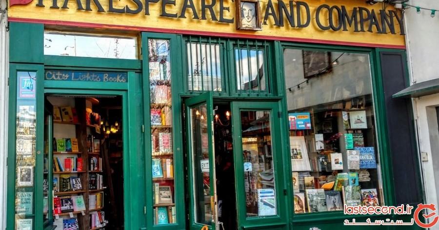 کتابفروشی شکسپیر در پاریس