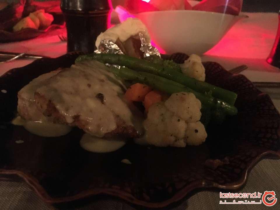 م شام رمانتیک.jpg 1.jpg