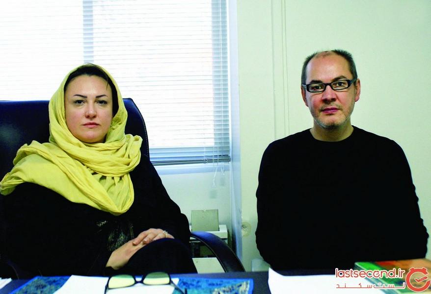 رضا دانشمیر و کاترین اسپریدونوف