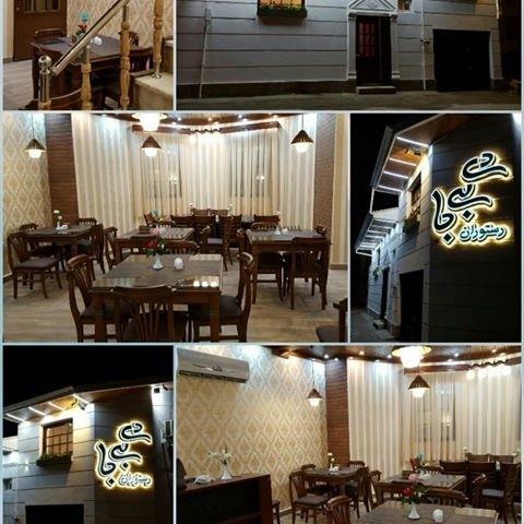 Di Bi Ja Restaurant (4).jpg