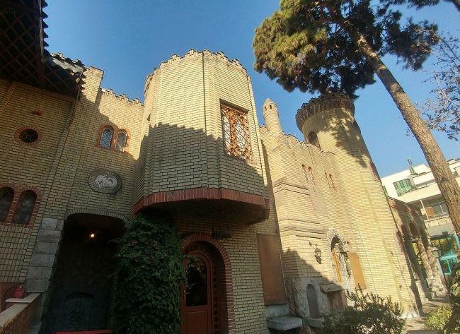 Moghadam Museum (1).jpg