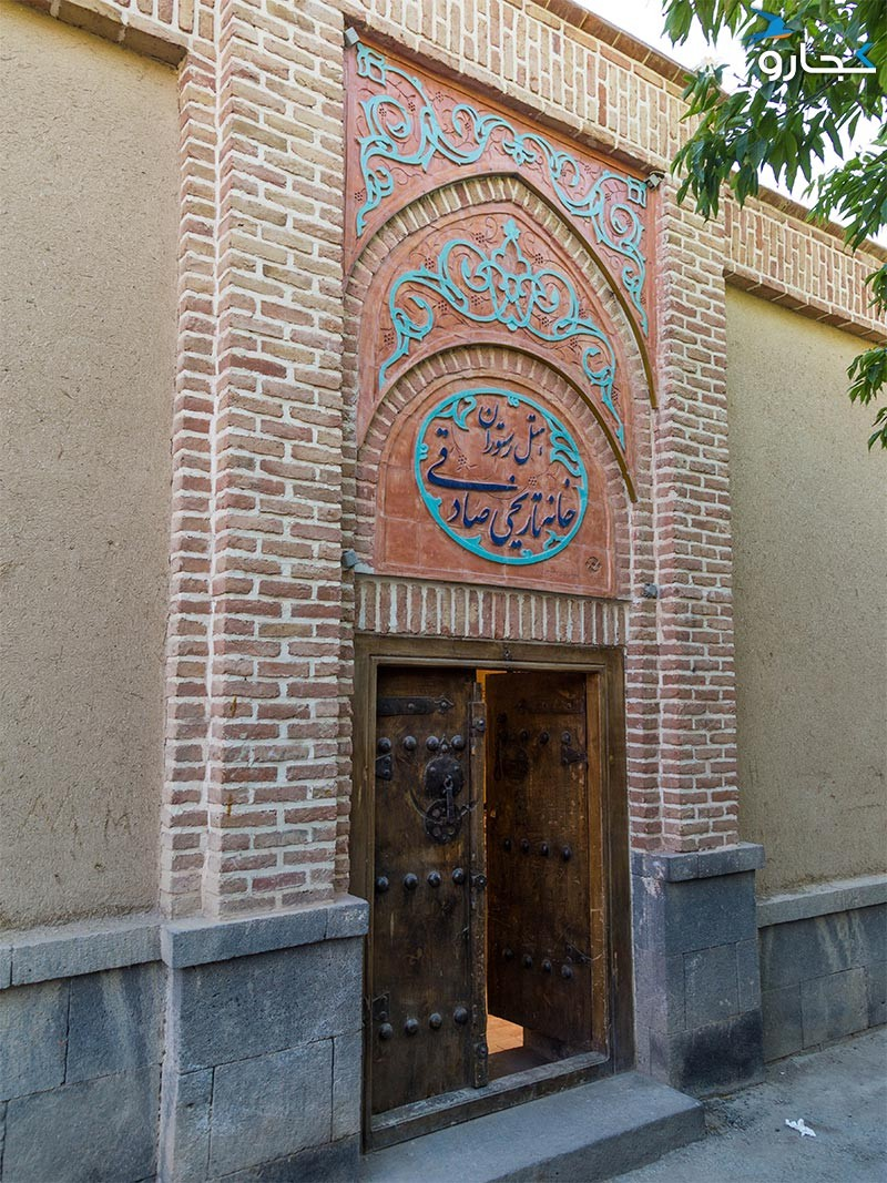 Sadeghi Historical House