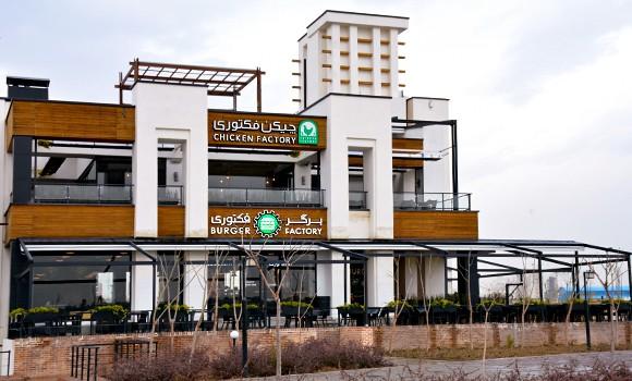 رستوران برگر فکتوری (باملند)