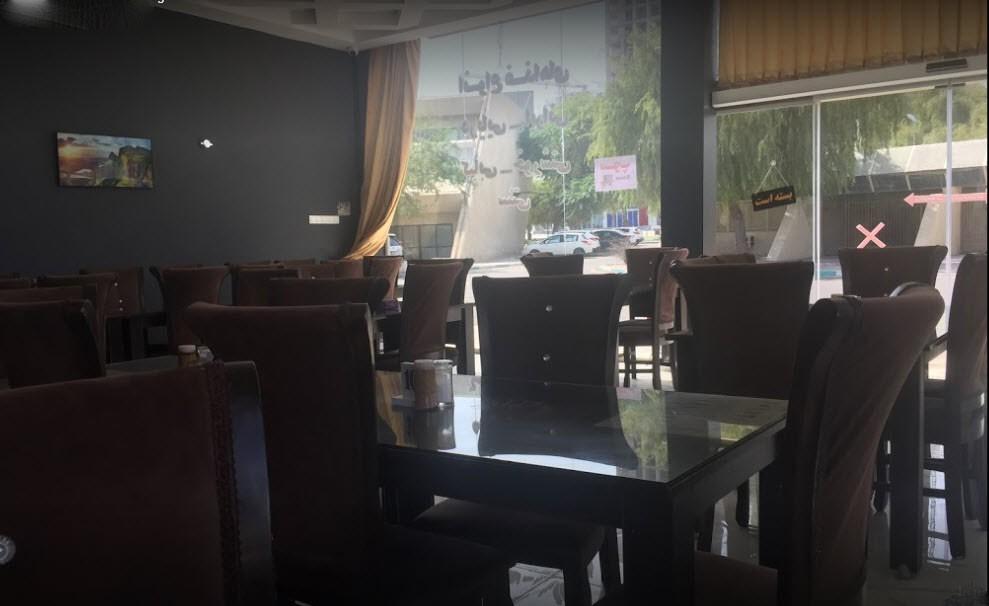 رستوران دریا سالار