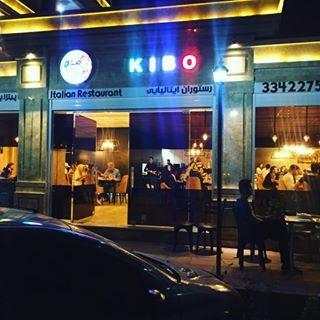 رستوران کیبو