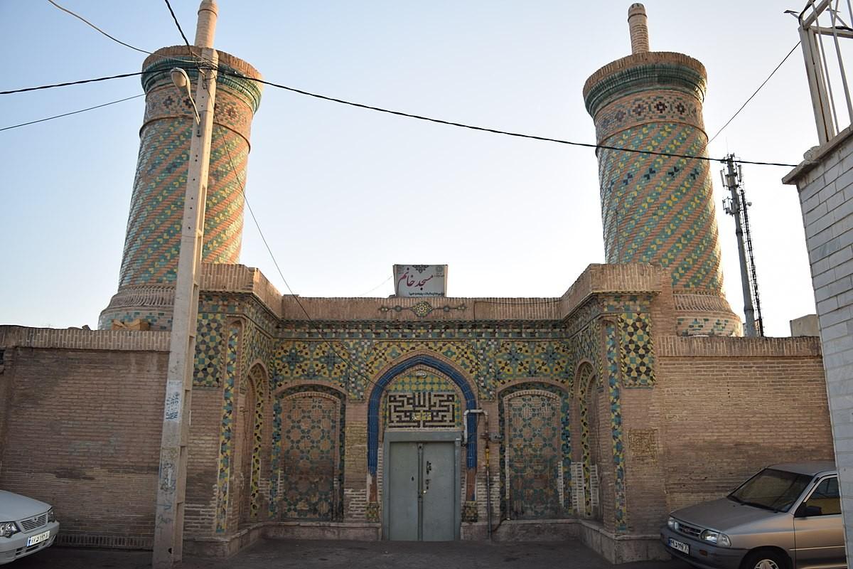 مسجد خانم