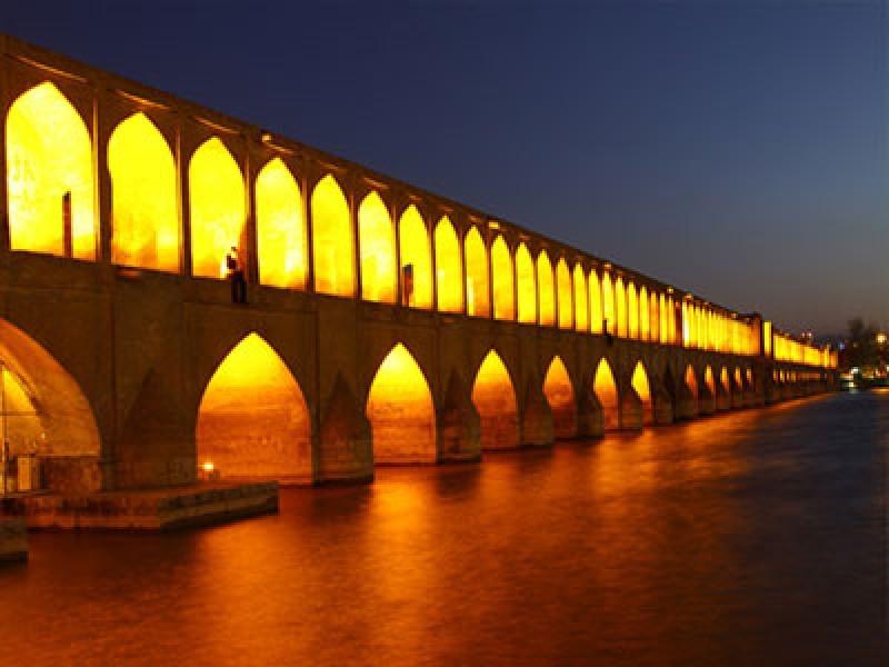 Siosepol Bridge (1).jpg