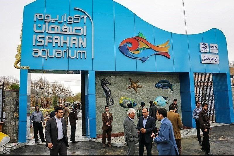 Isfahan Aquarium-14.jpg