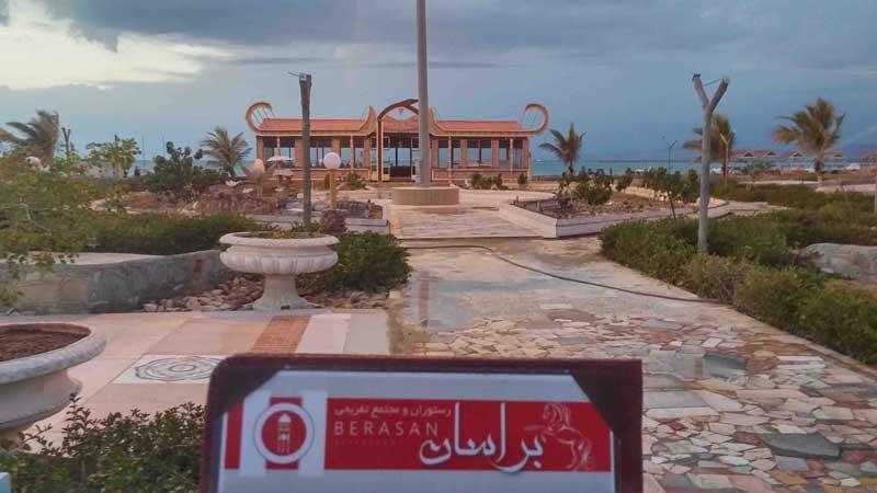 Barasan Restaurant