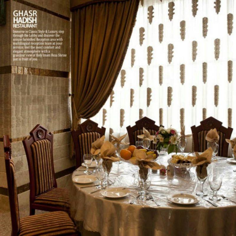 رستوران هديش