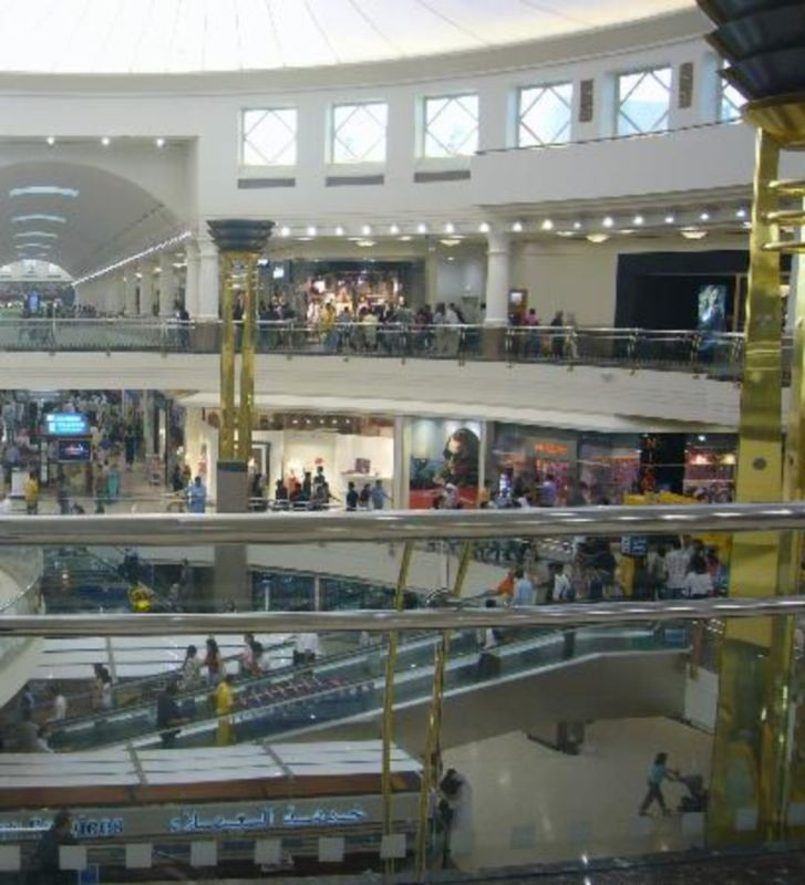 Deira City Center Shopping Mall (3).jpg