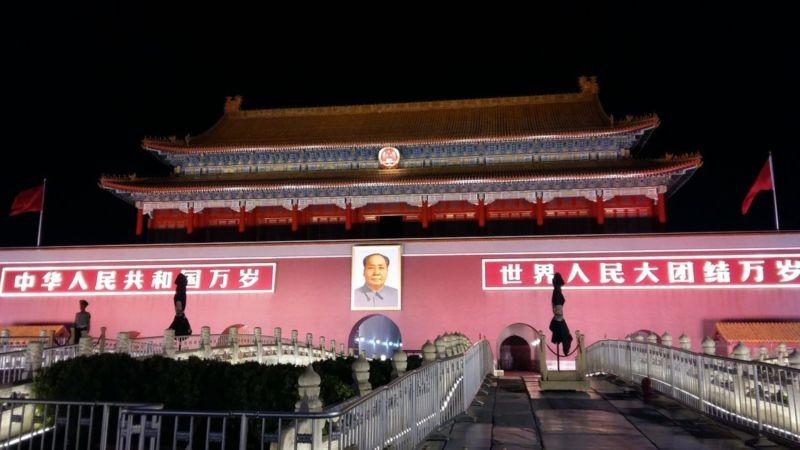 Tiananmen Square (9).jpg