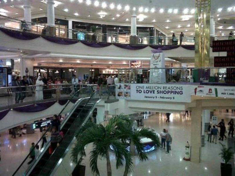 Deira City Center Shopping Mall (6).jpg