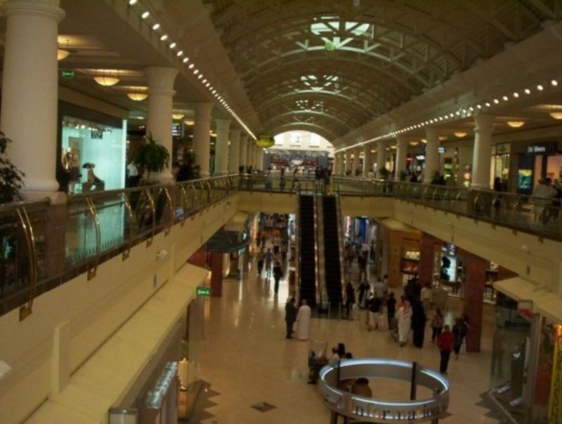 Deira City Center Shopping Mall (2).jpg
