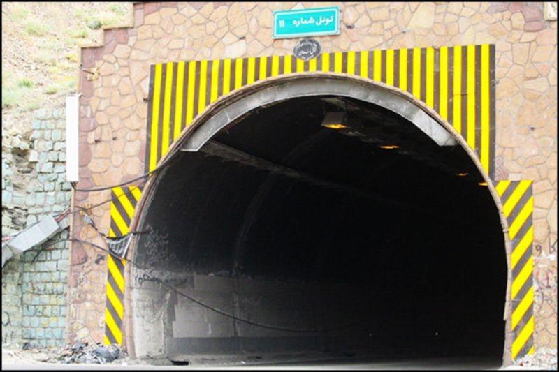 Kandovan Tunnel (4).jpg