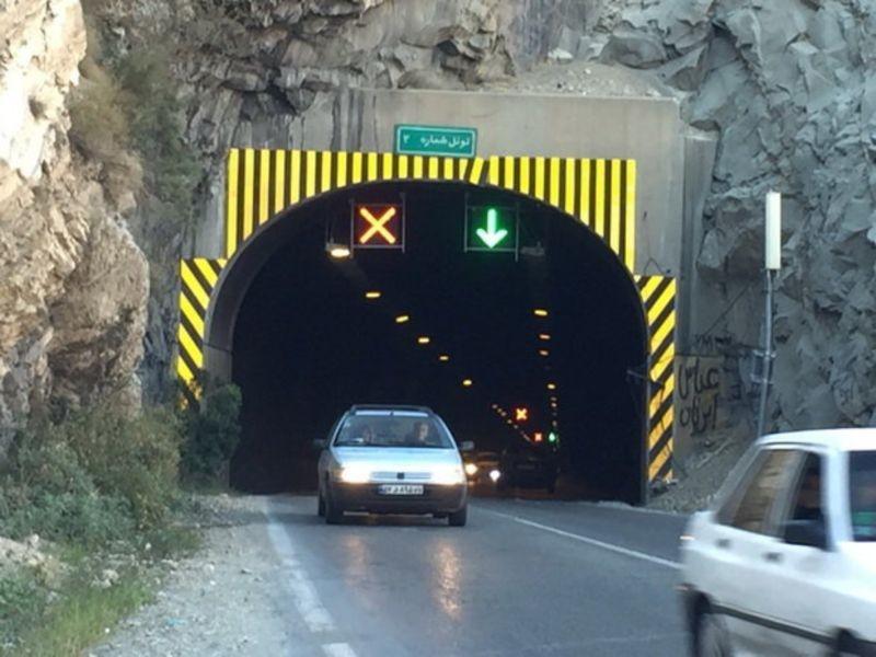 Kandovan Tunnel (2).jpg