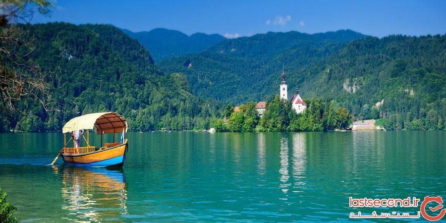 بلد (Bled)؛ اسلوونی
