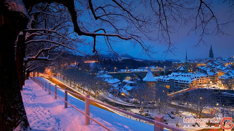برن (Bern)؛ سوئیس