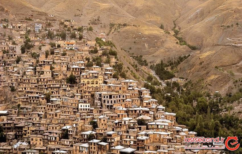 روستای کنگ