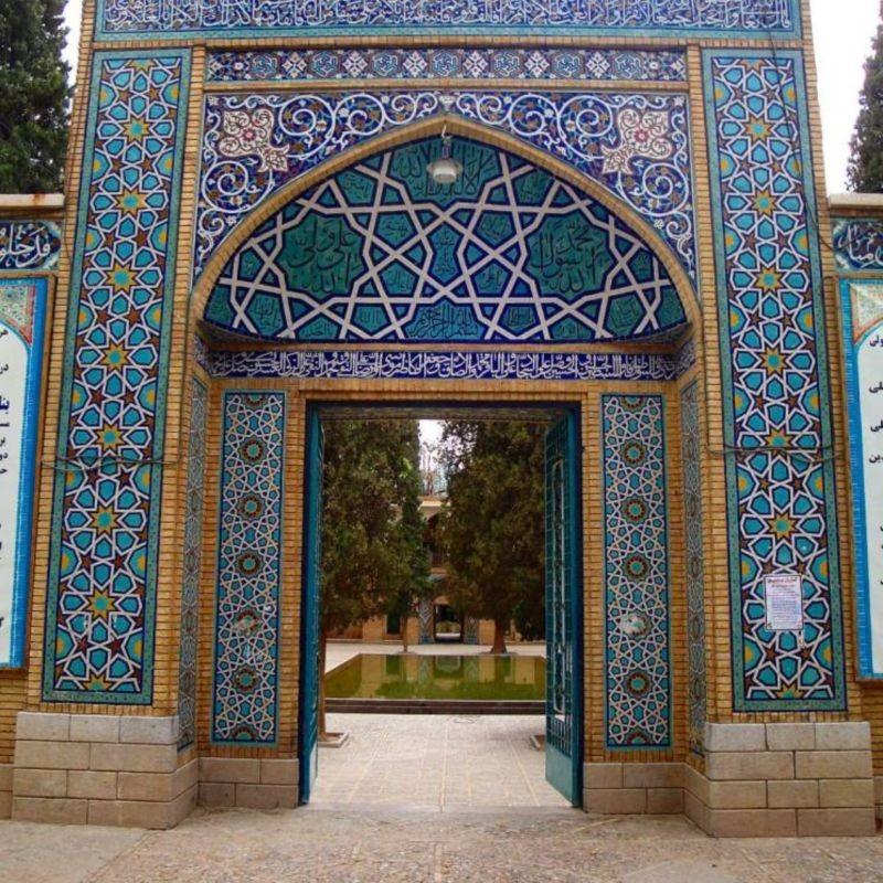 Aramgah-e Shah Nematollah Vali (4).jpg