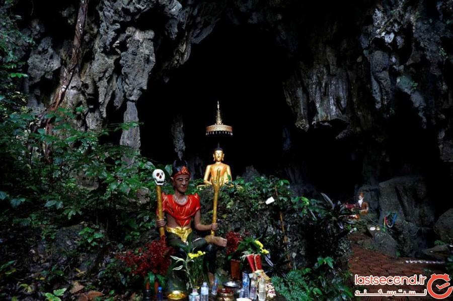 غار تام لوآنگ