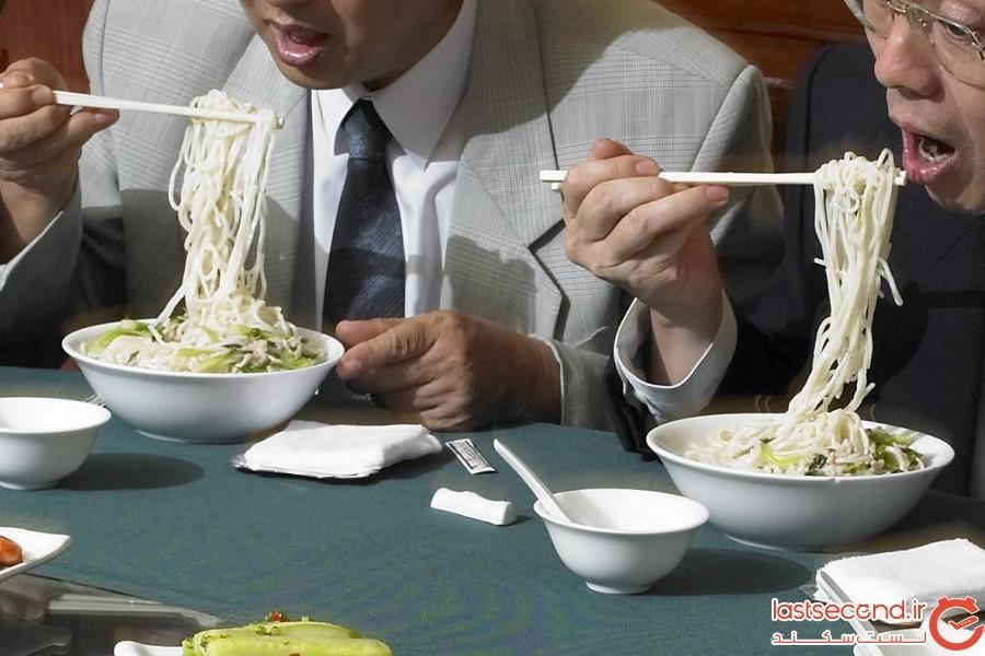 6 رسم عجیب در هنگام غذا خوردن در جهان