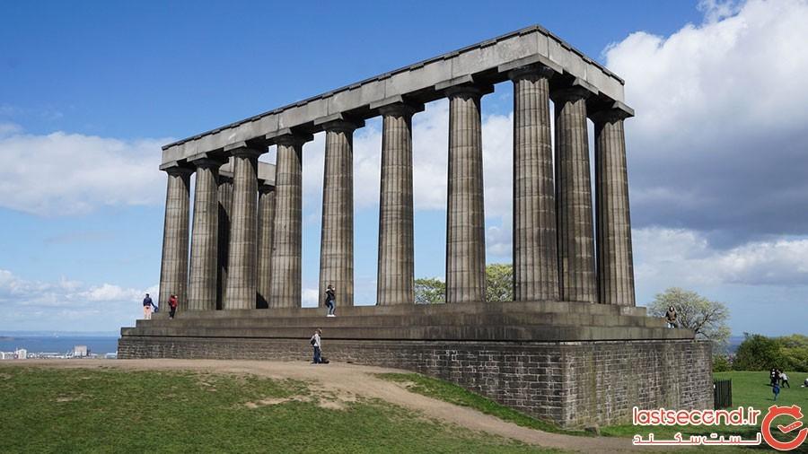 بنای یادبود ملی اسکاتلند
