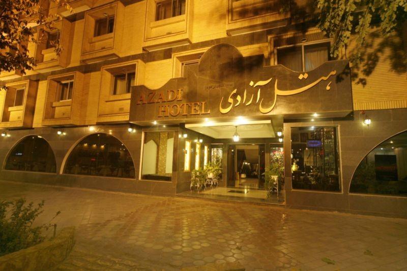 هتل آزادی (اصفهان)