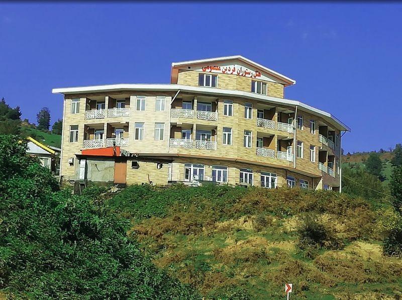 هتل فردین معصومی