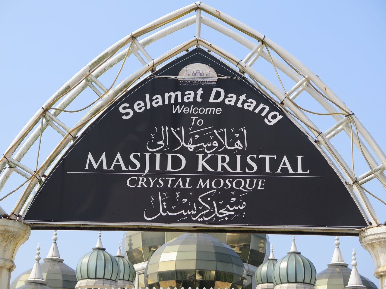 Crystal Mosque-04.jpg