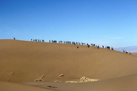 Siazga Desert
