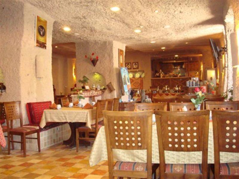 رستوران هتل بین المللی صخره ای لاله کندوان