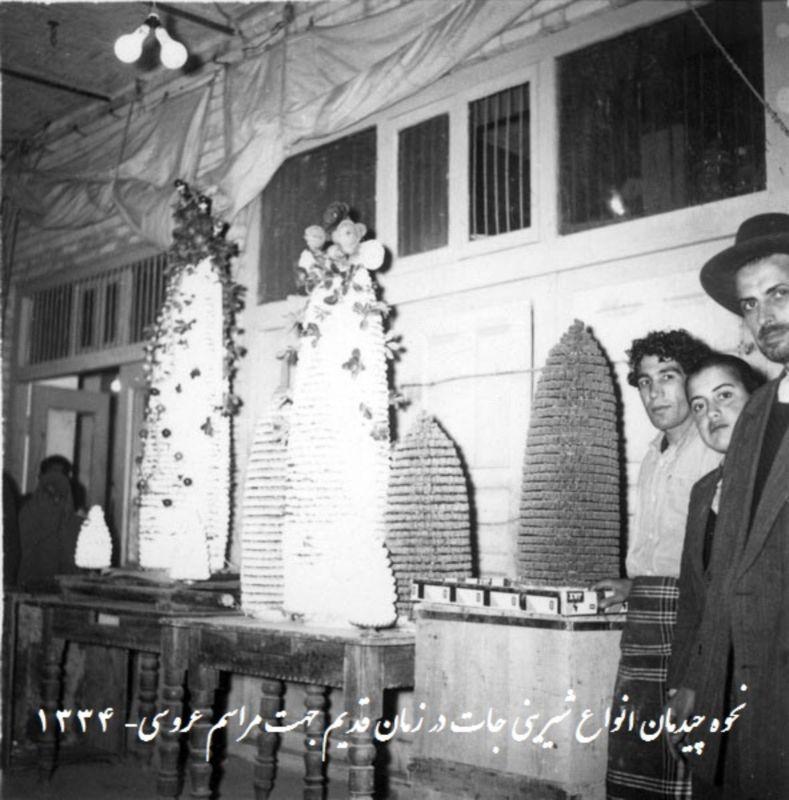 Haj Khalife Ali Rahbar (2).jpg