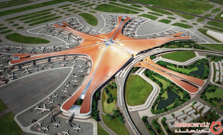 فرودگاه بین المللی دکسینگ پکن