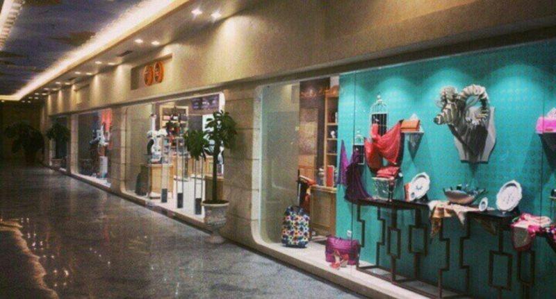 Panorama Shopping Center (8).jpg