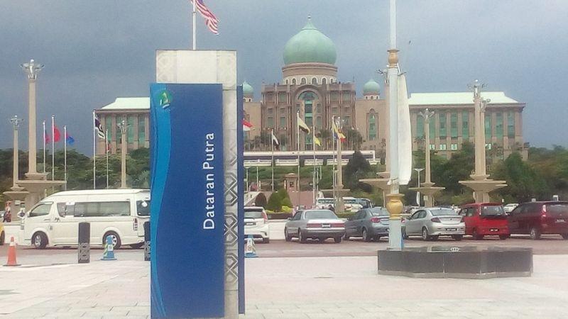 میدان پوترا