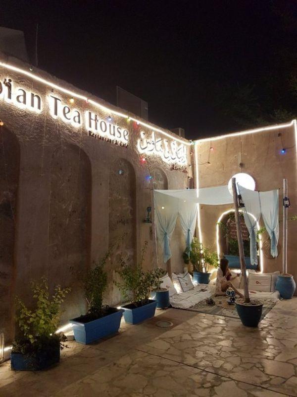 کافه چایخانه عربی