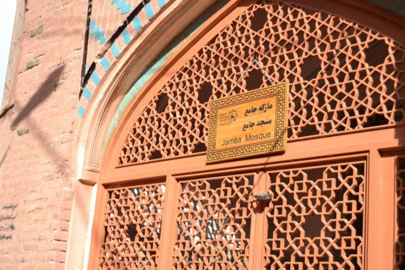 Abyaneh Jamea Mosque
