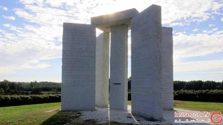 سنگهای راهنمای جورجیا؛ ایالات متحده آمریک