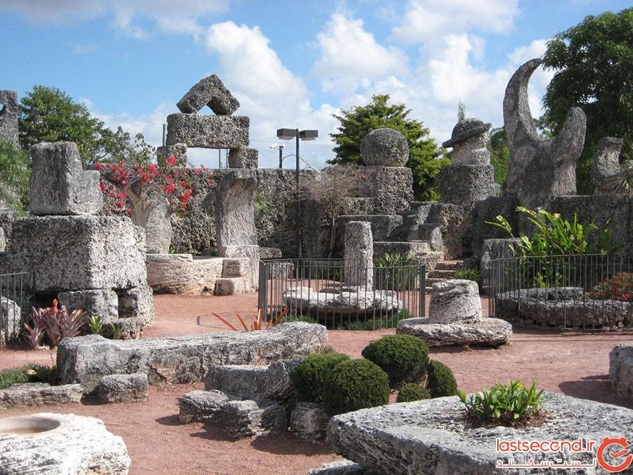 قلعه مرجانی؛ آمریکا