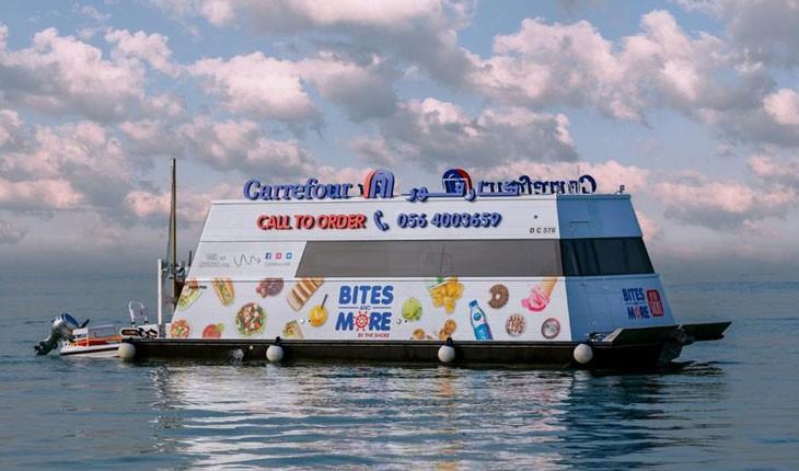 اولین سوپرمارکت شناور دنیا در دبی