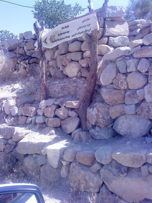 Rocky Village of Meymand (5).jpg