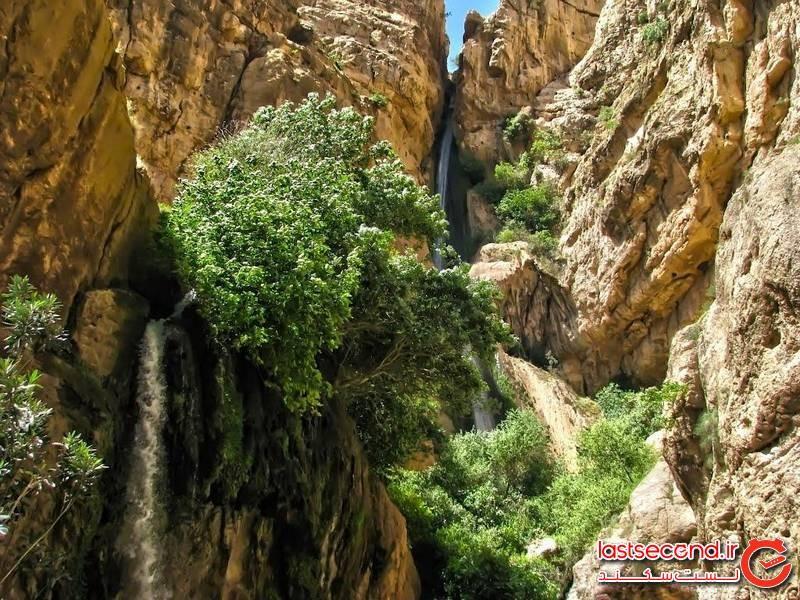 آبشار ریژاو