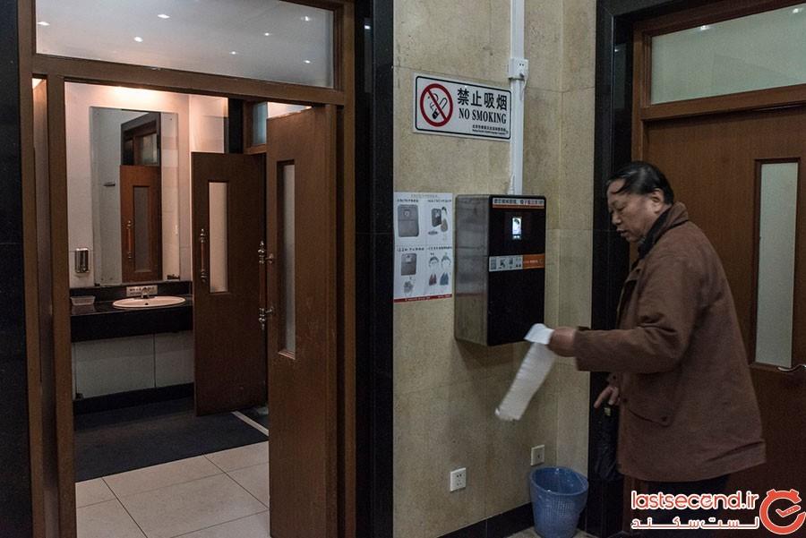 نکات مهمی برای اولین سفر به پکن