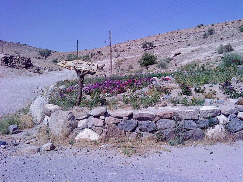 Rocky Village of Meymand (3).jpg