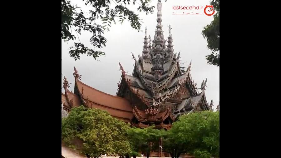 طبیعت زیبای شهرهای تایلند