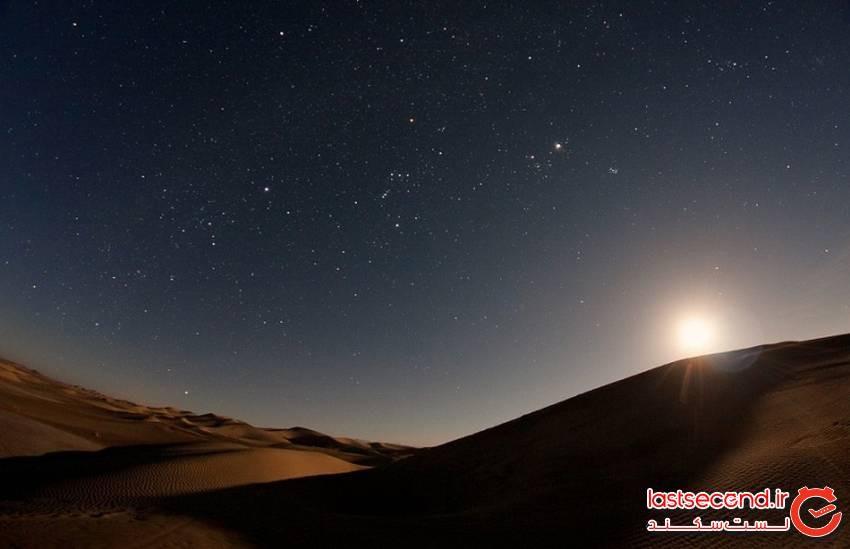 ورزنه، شهری پر از عجایب در اصفهان